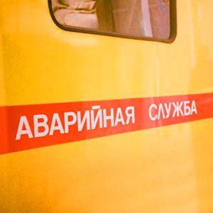 Аварийные службы Донского