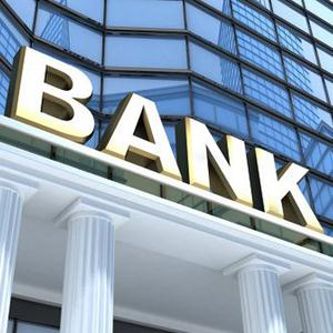 Банки Донского