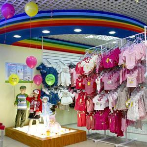 Детские магазины Донского