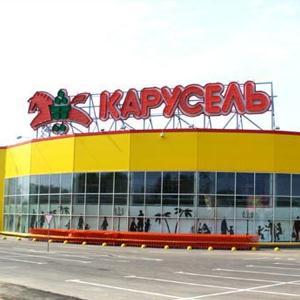 Гипермаркеты Донского