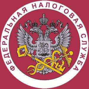 Налоговые инспекции, службы Донского