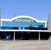Аэропорты в Донском