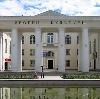 Дворцы и дома культуры в Донском