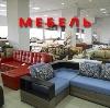 Магазины мебели в Донском