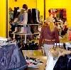 Магазины одежды и обуви в Донском