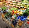Магазины продуктов в Донском