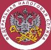 Налоговые инспекции, службы в Донском