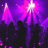 Ночные клубы в Донском