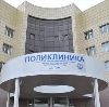 Поликлиники в Донском