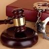 Суды в Донском