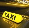 Такси в Донском