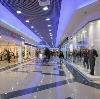Торговые центры в Донском