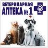 Ветеринарные аптеки в Донском
