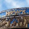 Зоопарки в Донском