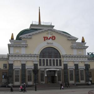 Железнодорожные вокзалы Донского